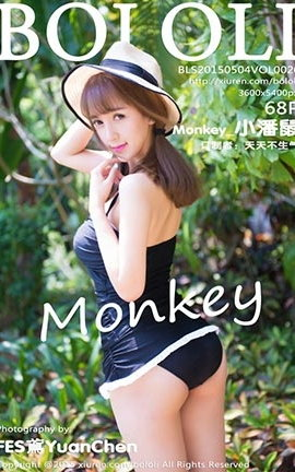 兔几萌Tukmo Vol.020 Monkey小潘鼠